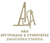 argyriadis-lawyer